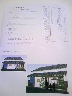 a0116442_1343233.jpg