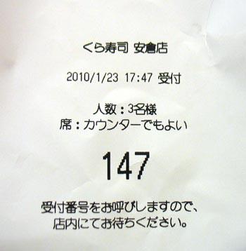 c0208328_055225.jpg