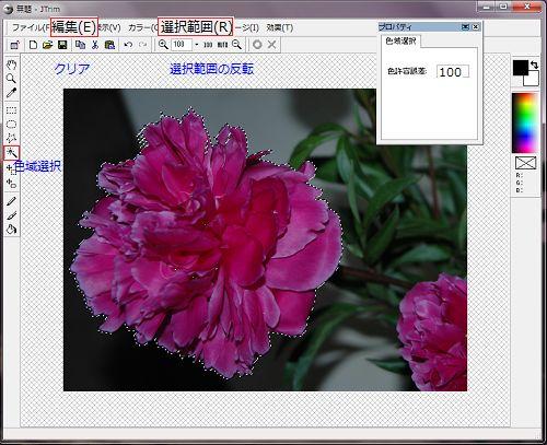 c0106443_2241255.jpg