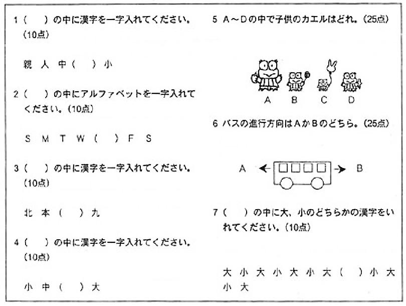 a0057820_1945054.jpg