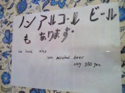 c0047449_201138100.jpg