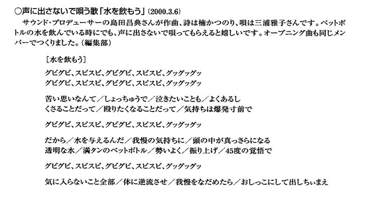 c0191992_20345738.jpg
