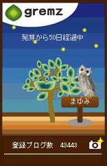 c0116915_23233415.jpg