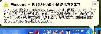 c0211879_20112618.jpg