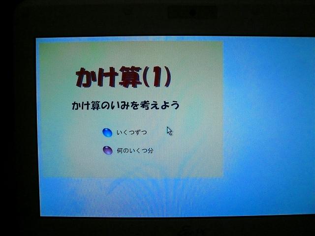 c0215312_1301654.jpg