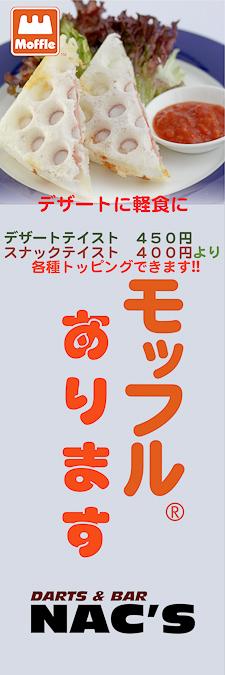 c0011696_6535473.jpg