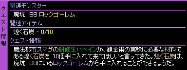 c0081097_22455658.jpg
