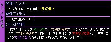 c0081097_16113722.jpg