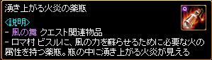 c0081097_1611521.jpg