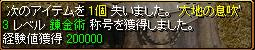 c0081097_16123867.jpg