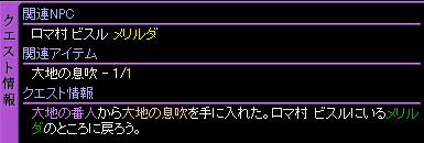c0081097_1612958.jpg