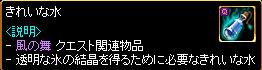 c0081097_1694824.jpg