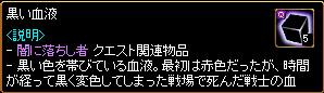 c0081097_17203232.jpg