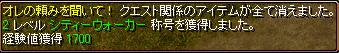 c0081097_20203020.jpg
