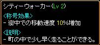 c0081097_2020386.jpg