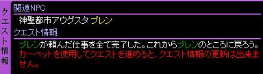 c0081097_2020880.jpg