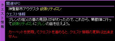 c0081097_2031936.jpg
