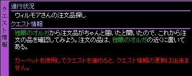 c0081097_20493754.jpg