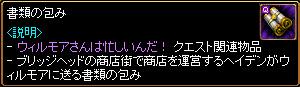 c0081097_20504249.jpg