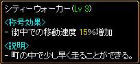 c0081097_20511226.jpg