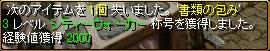c0081097_2051474.jpg