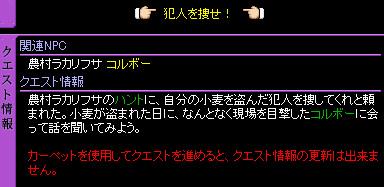c0081097_21313454.jpg