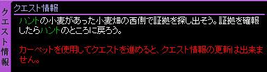 c0081097_21315362.jpg