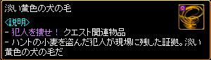 c0081097_21321459.jpg