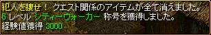 c0081097_2133104.jpg