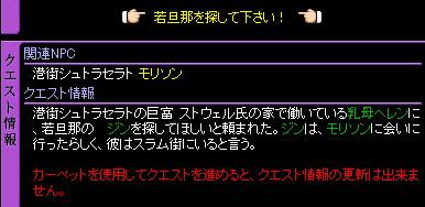 c0081097_2155390.jpg