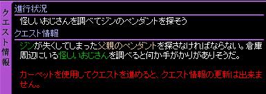 c0081097_2163496.jpg