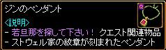 c0081097_2165624.jpg