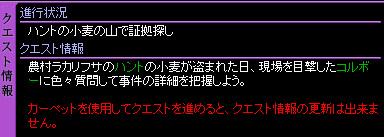c0081097_2046543.jpg
