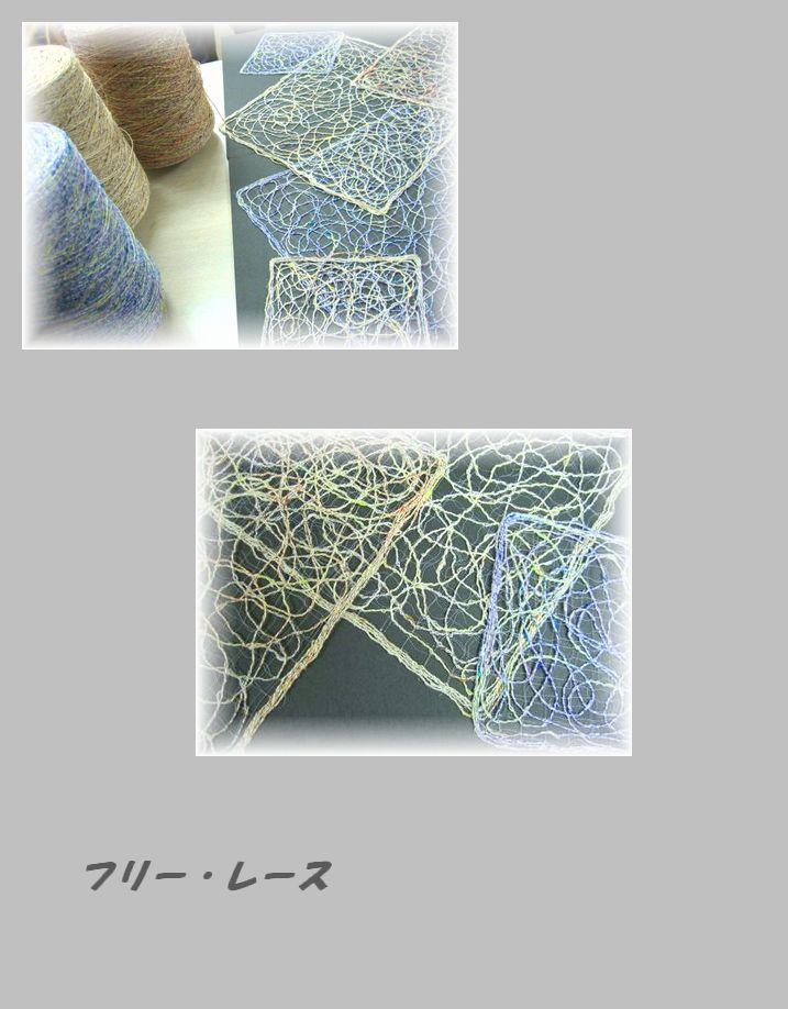 c0221884_135481.jpg