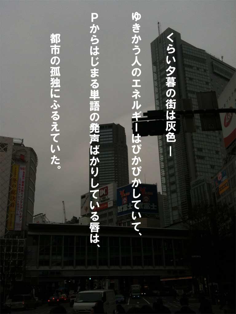 a0065481_1514472.jpg