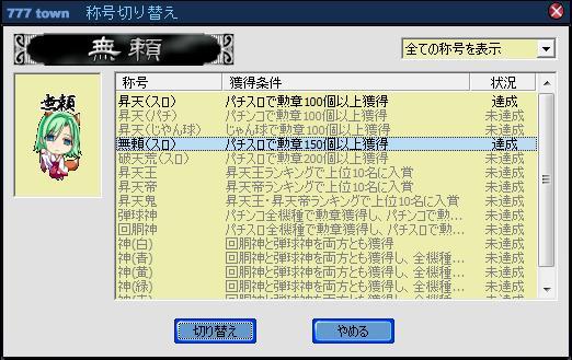 c0188279_0395070.jpg