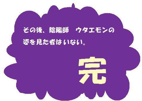 a0124065_1839338.jpg