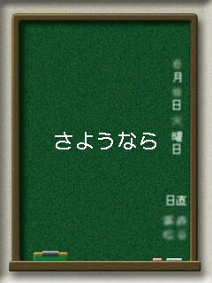 a0024126_22313688.jpg