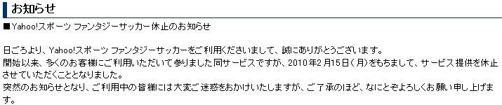 c0025164_2025466.jpg