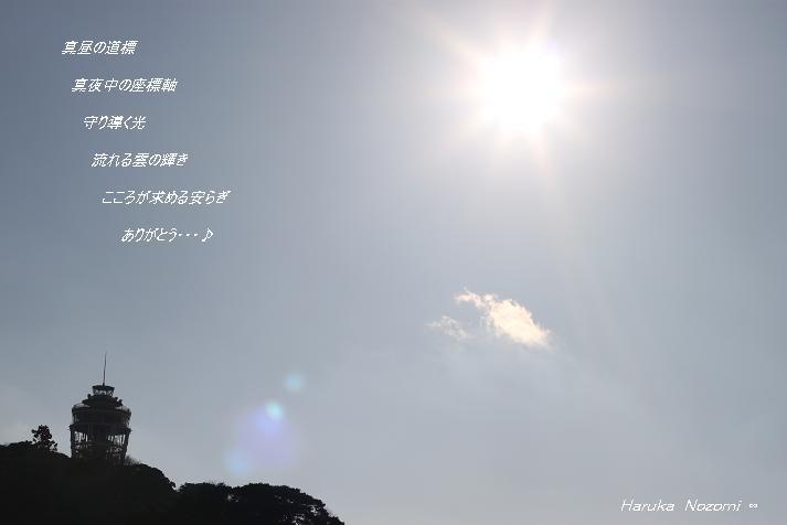 a0141400_801972.jpg