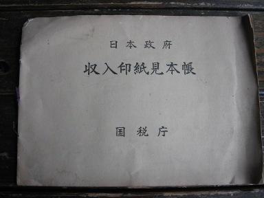a0074938_1922657.jpg