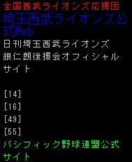 c0055552_21281212.jpg