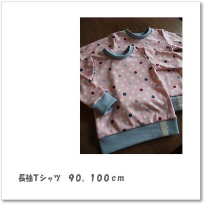 c0219082_16565782.jpg