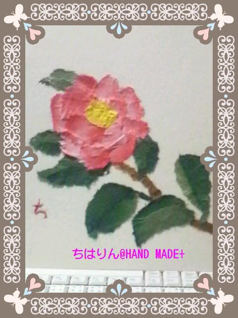 a0130282_20412142.jpg