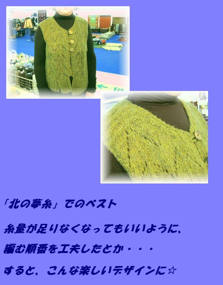 c0221884_19234394.jpg