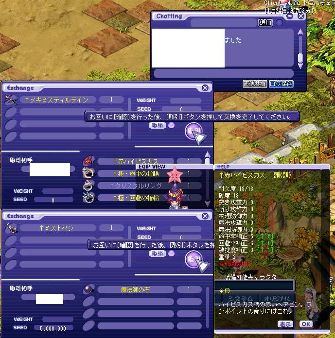 c0064109_20123937.jpg