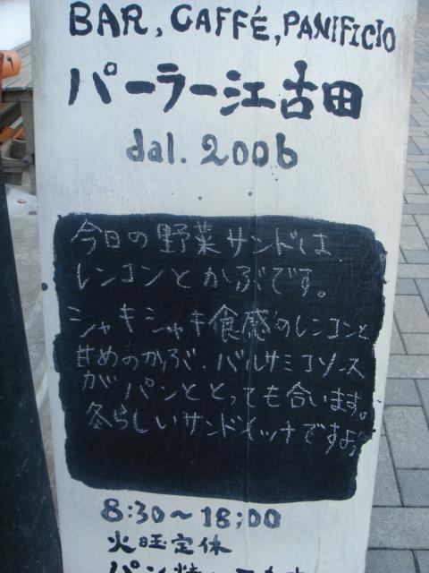 c0160089_1935262.jpg