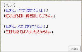 c0084112_19251491.jpg