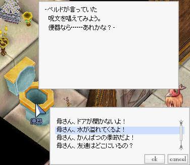 c0084112_19424195.jpg