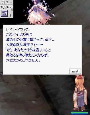 c0084112_19525786.jpg